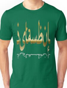 Creative Istanbul Typography Calligraphy Text Unisex T-Shirt
