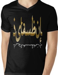Creative Istanbul Typography Calligraphy Text Mens V-Neck T-Shirt