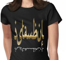 Creative Istanbul Typography Calligraphy Text Womens Fitted T-Shirt