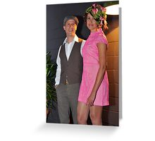 Our daughter and groom at their wedding. Brisbane, Queensland, Australia. (2)  Greeting Card
