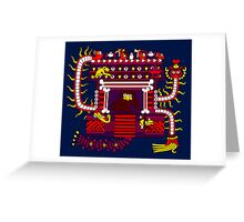 Mayan Bone House of Darkness Greeting Card