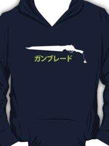 Gunblade T-Shirt
