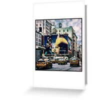 Lafayette and Houston, NYC Greeting Card