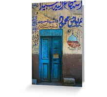 Writing on the wall Greeting Card