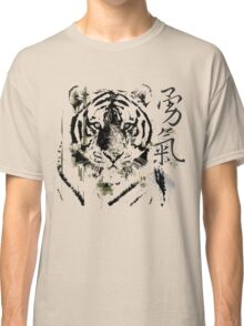 Chinese Symbol for Courage T-Shirt Classic T-Shirt