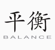 Chinese Symbol for Balance T-Shirt by AsianT-Shirts