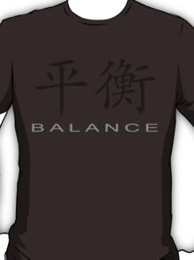 Chinese Symbol for Balance T-Shirt T-Shirt