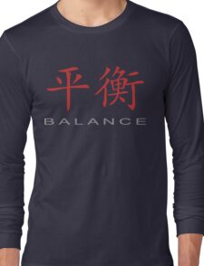 Chinese Symbol for Balance T-Shirt Long Sleeve T-Shirt