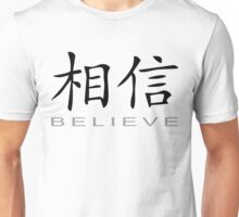 Chinese Symbol for Believe T-Shirt Unisex T-Shirt