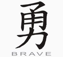 Chinese Symbol for Brave T-Shirt by AsianT-Shirts