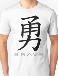 Chinese Symbol for Brave T-Shirt T-Shirt
