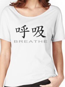 Chinese Symbol for Breathe T-Shirt Women's Relaxed Fit T-Shirt