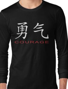 Chinese Symbol for Courage T-Shirt Long Sleeve T-Shirt