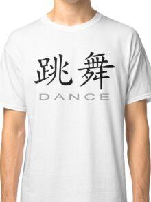 Chinese Symbol for Dance T-Shirt Classic T-Shirt