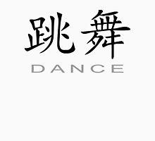 Chinese Symbol for Dance T-Shirt Unisex T-Shirt