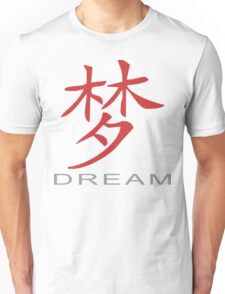 Chinese Symbol for Dream T-Shirt Unisex T-Shirt