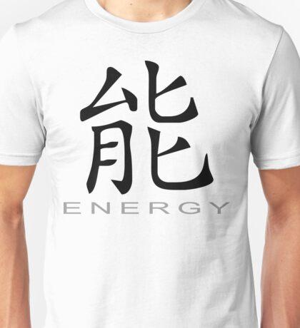 Chinese Symbol for Energy T-Shirt Unisex T-Shirt