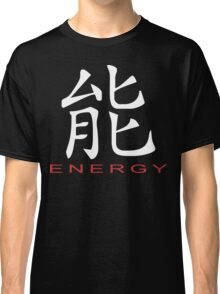 Chinese Symbol for Energy T-Shirt Classic T-Shirt