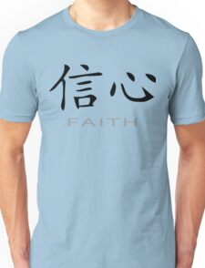 Chinese Symbol for Faith T-Shirt Unisex T-Shirt