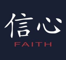 Chinese Symbol for Faith Dark T-Shirt Kids Clothes