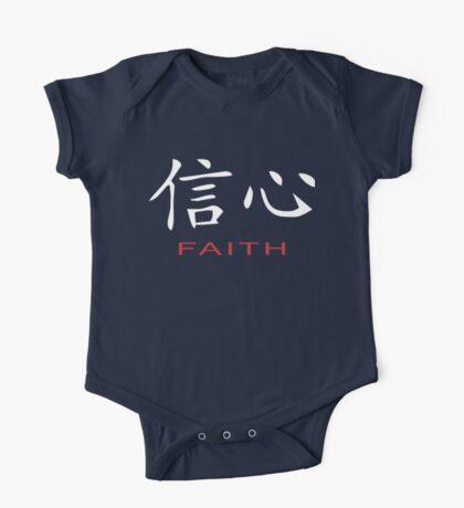 Chinese Symbol for Faith Dark T-Shirt One Piece - Short Sleeve