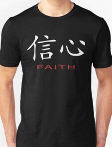 Chinese Symbol for Faith Dark T-Shirt T-Shirt