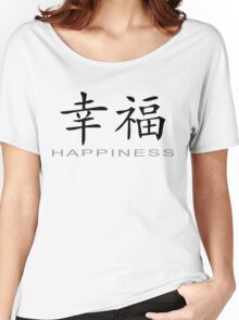 Chinese Symbol for Happiness T-Shirt Women's Relaxed Fit T-Shirt