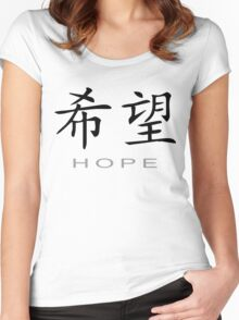 Chinese Symbol for Hope T-Shirt Women's Fitted Scoop T-Shirt