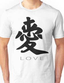 Chinese Symbol for Love T-Shirt Unisex T-Shirt