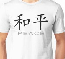 Chinese Symbol for Peace T-Shirt Unisex T-Shirt