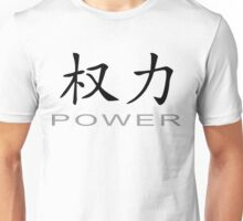 Chinese Symbol for Power T-Shirt Unisex T-Shirt