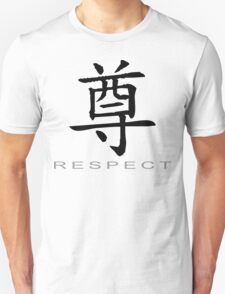 Chinese Symbol for Respect T-Shirt T-Shirt