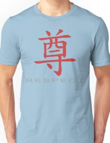 Chinese Symbol for Respect T-Shirt Unisex T-Shirt