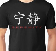 Chinese Symbol for Serenity T-Shirt Unisex T-Shirt