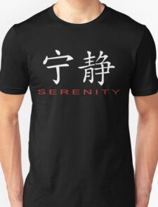 Chinese Symbol for Serenity T-Shirt T-Shirt