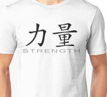 Chinese Symbol for Strength T-Shirt Unisex T-Shirt