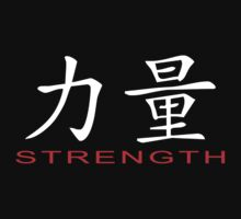 Chinese Symbol for Strength T-Shirt by AsianT-Shirts