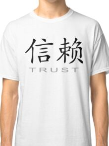 Chinese Symbol for Trust T-Shirt Classic T-Shirt