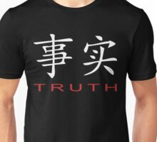 Chinese Symbol for Truth T-Shirt Unisex T-Shirt