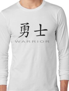 Chinese Symbol for Warrior T-Shirt Long Sleeve T-Shirt