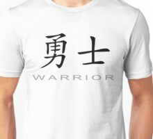 Chinese Symbol for Warrior T-Shirt Unisex T-Shirt