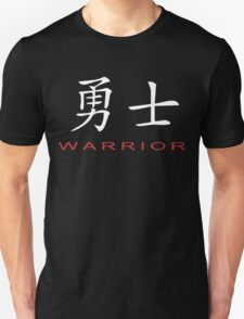 Chinese Symbol for Warrior T-Shirt T-Shirt