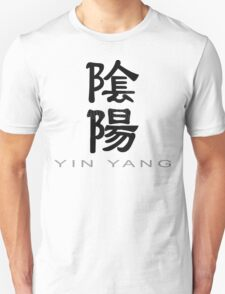Chinese Symbol for Yin Yang T-Shirt T-Shirt