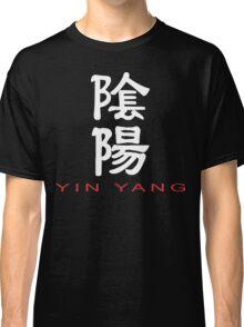 Chinese Symbol for Yin Yang T-Shirt Classic T-Shirt