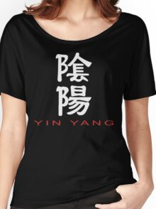 Chinese Symbol for Yin Yang T-Shirt Women's Relaxed Fit T-Shirt