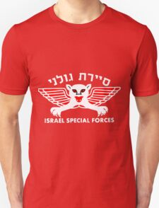 Golani Special Forces (Recon) Logo for Dark Colors Unisex T-Shirt
