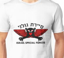 Golani Special Forces (Recon) Logo Unisex T-Shirt