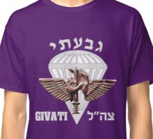 The Givati Brigade for Dark Classic T-Shirt