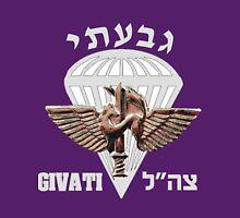The Givati Brigade for Dark Classic T-Shirt