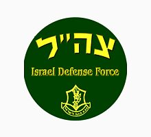Israel Defense Forces Logo Women's Relaxed Fit T-Shirt